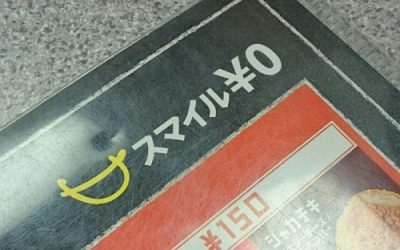 スマイル0円